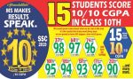 15 Students Scored 10/10 CGPA in Class 10th