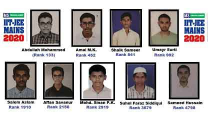 IITJEE MAINS TOPPERS MS