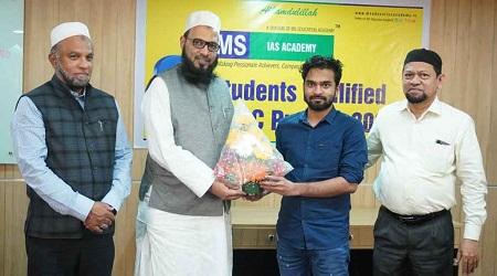 UPSC Student Felicitation