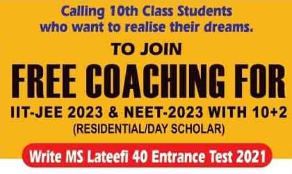 MS Lateefi 40 Free IIT JEE and NEET Coaching