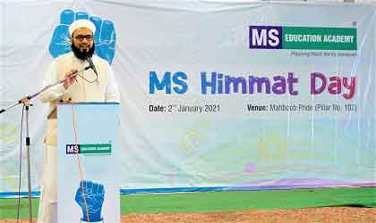 MS Chairman Mohammed Abdul Lateef Khan