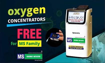 Oxygen Concentrator Khidmat Initiative