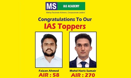 MS IAS Academy Toppers